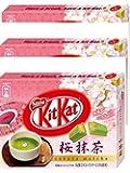 キットカット 桜抹茶 ミニ 3個入 3セット