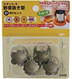 Happy Sales Japaneses Stainless Steel Vegetable Cutters
