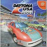 Daytona USA 2001[Japanische Importspiele]