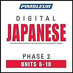 Japanese Phase 2, Unit 06-10