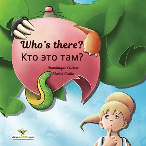 - Who's there? - Kto ehto tam? Children's Picture Book in English - Russian (Bilingual Edition) (Bilingual children's picture books) (Volume 45)