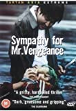 Sympathy for Mr. Vengeance cover.