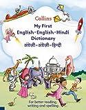 Collins My First English-English-Hindi Dictionary