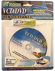منظف عدسة محرك الاسطوانات VCD/CD/DVD