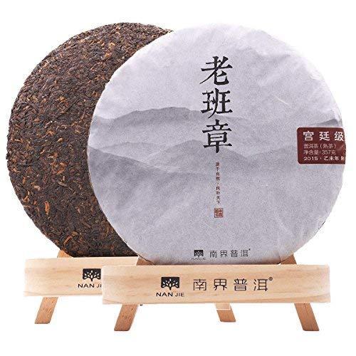 2015 [Old Class] Yunnan Centennial Ancient Tree Fermentation Palace Pu'er Cooked Tea Cake 357g/cake8 Piete Wholesale 7 Pies Plus 1 Piece Drinking a Pie 7 Pies Yue Chen Yuexiang Sending Redwood Tea Ne