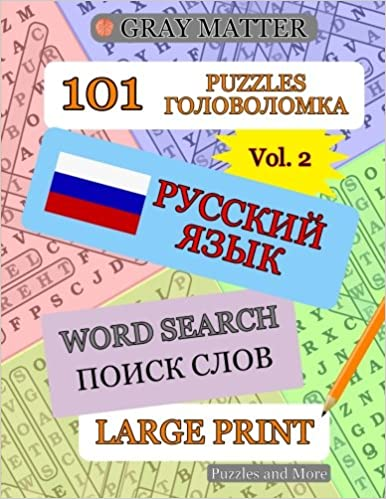 russian word search puzzles large print volume 2 russian edition