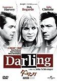 ダーリング [DVD]