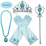Toys : Princess Elsa Dress up Party Accessories 4 Piece Set Gloves, Tiara, Wand and Necklace(Lake Blue)