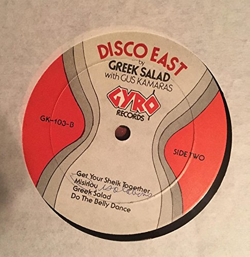 Gus Kamaras - 1979 Disco East Greek Salad with Gus Kamaras with
