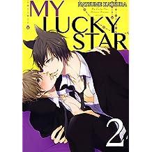 My Lucky Star 2 (Yaoi Manga)