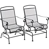 Cheap Outdoor Steel Mesh Patio Rocking Chair Set