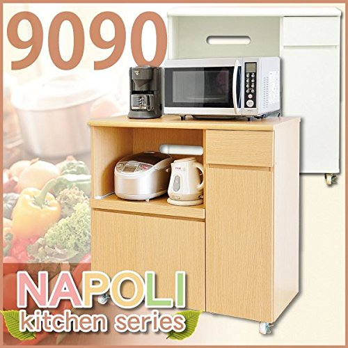 ナポリキッチンシリーズ レンジワゴン 9090RW ホワイト B00BLC5LEQホワイト