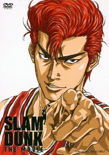 劇場版 SLAM DUNK(スラムダンク)