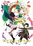 Sword Art Online - Vol.7 [Japan DVD] ANSB-6613