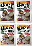 山いも粉末(フリーズドライ)石川県産 加賀丸いも100% 20g ×4個