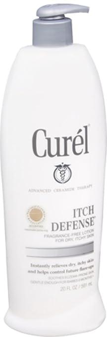 Curel Itch Defense Skin Balancing Moisture Lotion 20 oz (Pack of 4) Radiance Boosting Face Scrub BY Bourjois Face Scrub 2.5 oz Women