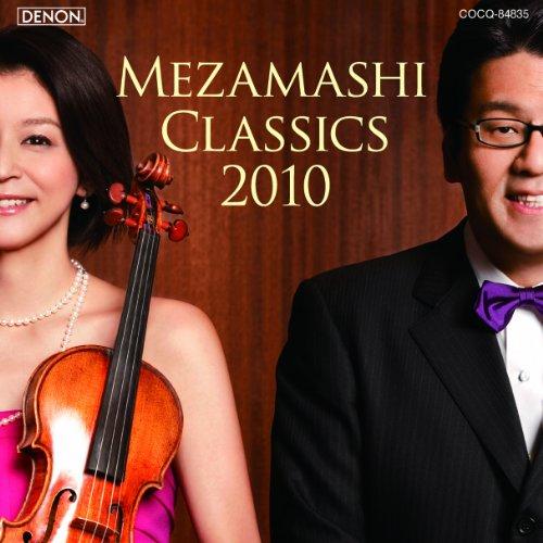Mezamashi Classics 2010