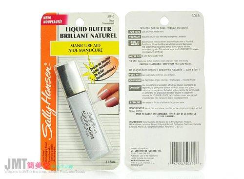 Sally Hansen Natural Shine Clear Nail Finish - 3045 - Sally Hansen Natural