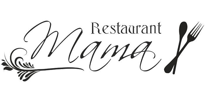 Wandtattoo Küche - Restaurant Mama: Amazon.de: Handmade