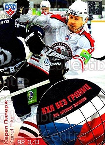 (CI) Karel Pilar Hockey Card 2012-13 Russian KHL AS Series Without Borders 13 Karel Pilar