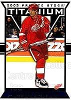 (CI) Brendan Shanahan Hockey Card 2002-03 Titanium Blue 39 Brendan Shanahan
