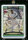 2006 Topps Update #141 Joel Guzman (RC) Tampa Bay Devil Rays (RC - Rookie Card)