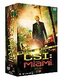 [DVD]CSI:マイアミ シーズン6 コンプリートBOX-2