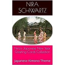 Nira's Japanese New Year Greeting Cards Collection: Japanese Kimono Theme
