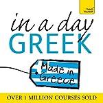 Greek in a Day | Elisabeth Smith