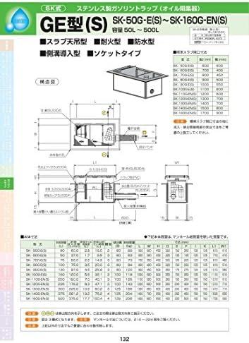 GE型(S) SK-160G-EN(S) 耐荷重蓋仕様セット(マンホール枠:ステンレス / 蓋:溶融亜鉛メッキ) T-20