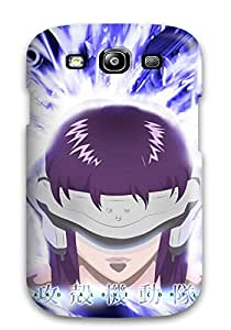 For Galaxy S3 Tpu Phone Case Cover(ghost In The Shell)