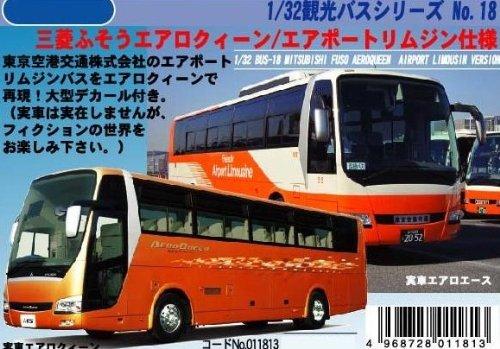 Mitsubishi Fuso Aero Queen Airport Limousine (Plastic model)