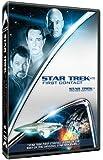 Star Trek VIII: First Contact (Star Trek VIII: Premier Contact)
