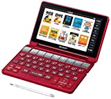 SHARP color electronic dictionary Brain business model Red system PW-SB1-R