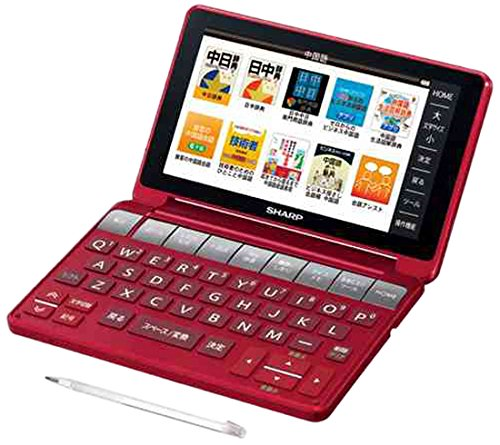 SHARP color electronic dictionary Brain business model Red system PW-SB1-R by Sharp
