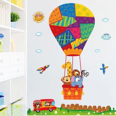 Palloni Ad Aria Calda.Gouzi Stanza Dei Bambini Cartoon Palloncino Baby Room Parete
