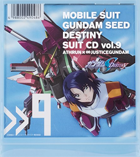 JAPAN Gundam Seed Photo Album Justice Athrun Book