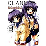 CLANNAD comic a la carte-Impressions of CLANNAD Tribute Album official Comic Anthology (1) (Paperback Comics) (2004) ISBN: 4048537768 [Japanese Import]