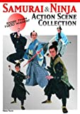 Samurai and Ninja Action Scene Collection, Home Room, 4766117425