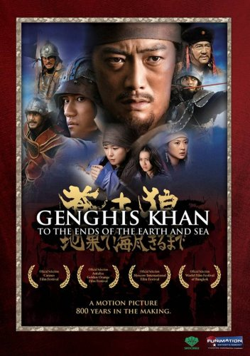 Genghis Khan: To the Ends of the Earth and Sea