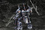 Armored Core V KT-104 / PERUN Hangudoman rematch Ver. (1/72 scale plastic kit)