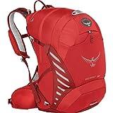 25% off Osprey Backpacks & Luggage