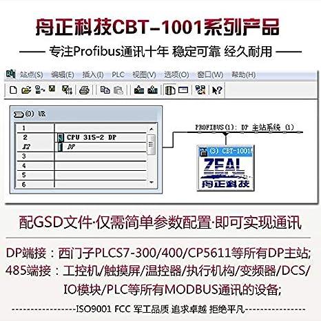 Gimax PROFIBUS, DP, MODBUS, RTU, RS485 protocol converter