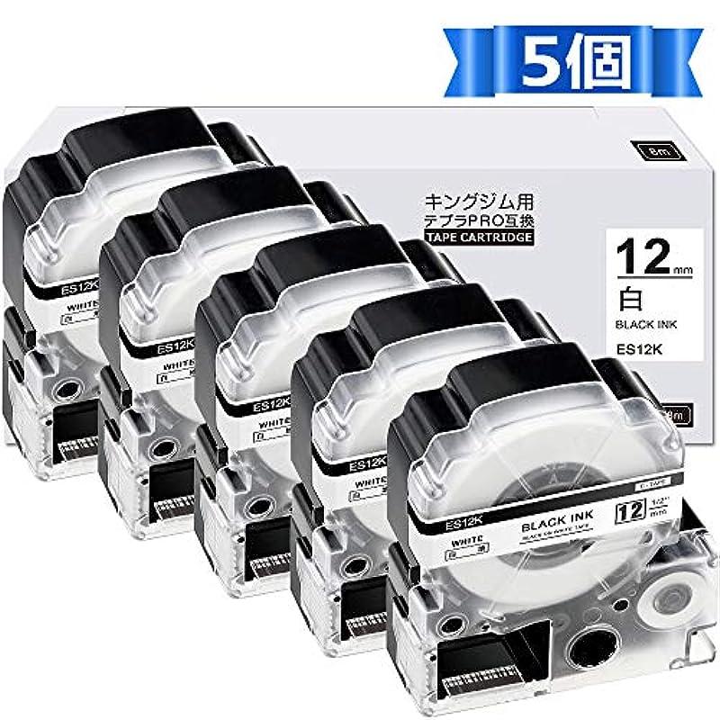 《데푸라》 12mm 테이프 카트리지 king gym 흰색 Kingjim Tepra SS12K 호환 《데푸라》pro 흑문자 8m 라벨 라이터 SR150 SR670 SR750 강점착 (SS12KW) 5 개세트 ASprinte