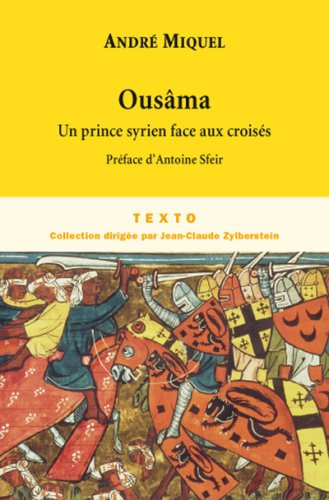 Ousâma (French Edition)