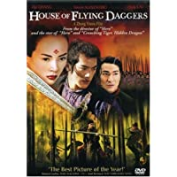 House of Flying Daggers (Bilingual) [Import]