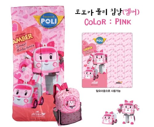 Robocar Poli- Amber Sleeping Bag for Kids (Pink)
