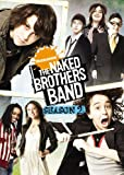 Watch The Naked Brothers Band