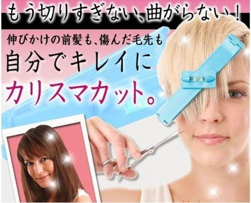 New Fashion DIY Professional Bangs Hair Cutting Clip Comb Hairstyle Typing Trim Tool