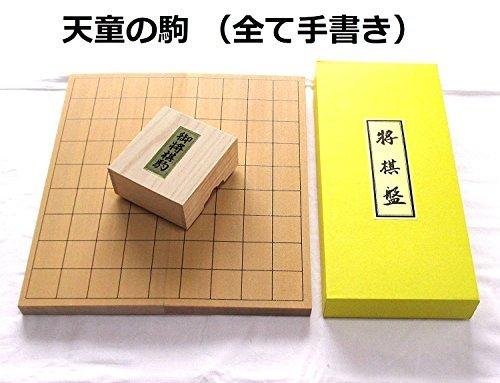 7号折将棋セット 将棋駒・新槇極上書(すべて手書き)